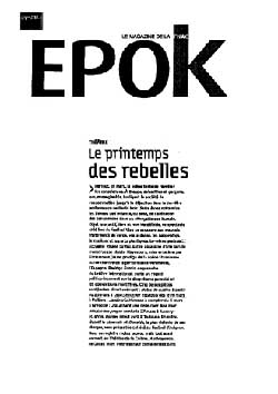 epok - Les Innocents de David Noir